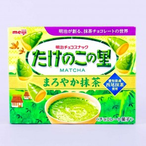 Meiji Takenoko No Sato Chocolate Biscuits - Matcha