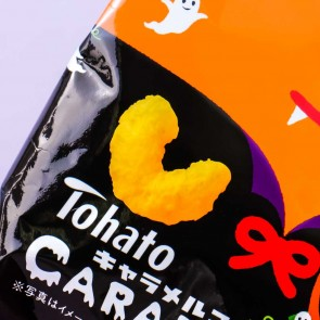 Tohato Halloween Caramel Corn - Pumpkin Pudding