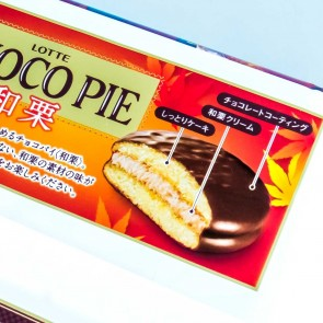 Lotte Choco Pie - Japanese Chestnut
