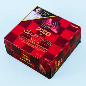 Meiji Apollo x Club Harie Premium Chocolate - Deluxe Strawberry