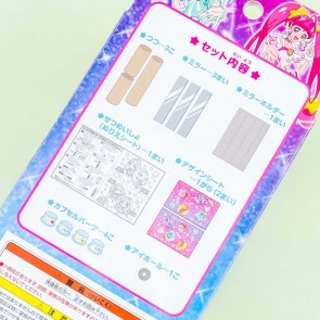 Pretty Cure Sparkly Kaleidoscope DIY Kit