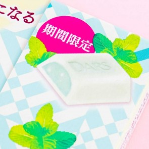 Morinaga DARS Mint White Chocolate