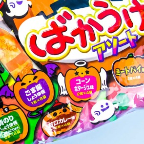 Befco Halloween Bakauke Rice Crackers Multi-Pack - 40 pcs