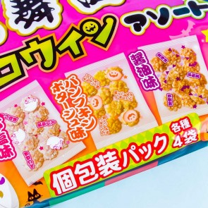 Amanoya Kabukiage Rice Crackers - Halloween Pack