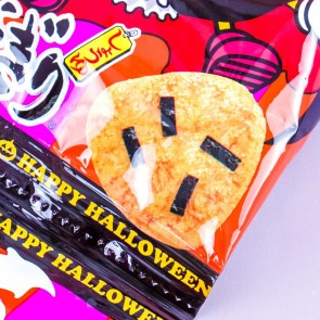 Masuya Halloween Onigiri Senbei Rice Cracker Set - 4 pcs