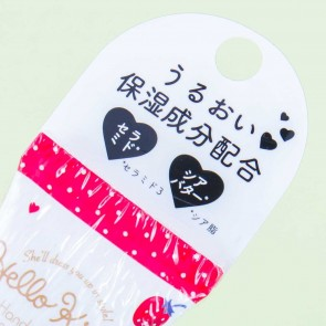 Hello Kitty Heart Hand Cream - Strawberry