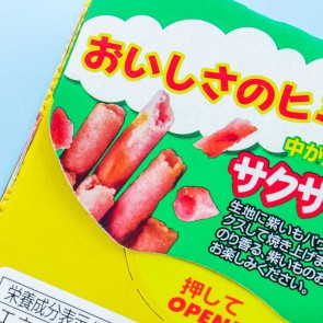 Glico Karusatsuma Sweet Potato Biscuit Sticks