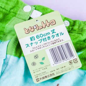 My Neighbor Totoro Flowery Bath Towel With Snap Buttons