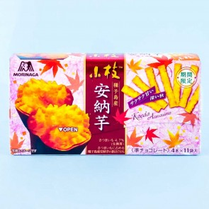 Morinaga Koeda Chocolate - Sweet Potato