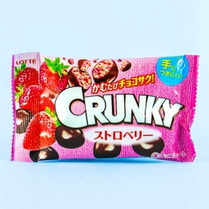 Lotte Crunky Chocolate Balls - Strawberry
