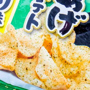 Calbee Hardened Potato Chips - Grilled Seaweed