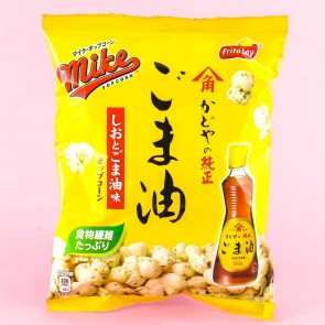 FritoLay Mike Popcorn - Sesame Oil