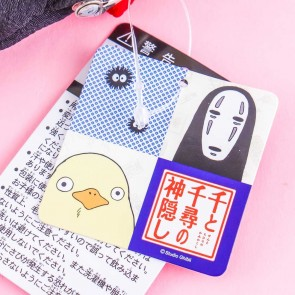 Spirited Away No-Face Long Pouch