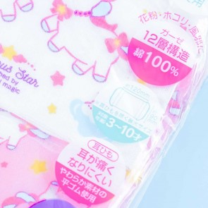 Starry Unicorn Kids Gauze Face Mask Set - 3pcs