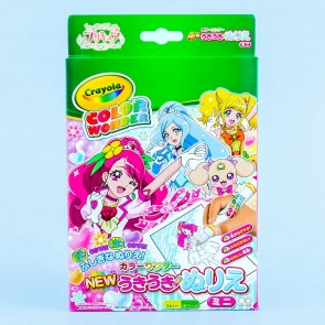 Healin' Good Pretty Cure Crayola Coloring Set