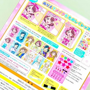 Healin' Good Pretty Cure Makeup Coloring Set