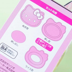 Hello Kitty Rice Cup Mold