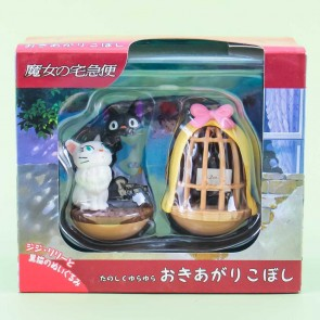 Kiki's Delivery Service Roly-poly Toy Set - 2 pcs