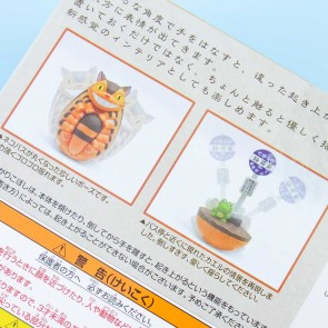 My Neighbor Totoro Okiagari-Koboshi Self-Righting Doll Set
