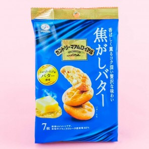 Fujiya Country Ma'am Royal Melted Butter Cookies