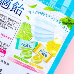 Kanro Sugar-Free Comfortable Mask Candies - Lime & Lemon
