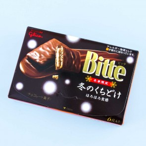 Glico Bitte Winter Chocolate Biscuit Sandwich Snacks