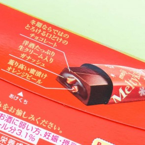 Meiji Melty Kiss Brandy & Orange Chocolates