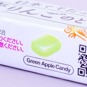 Kanro Throat Candies - Japanese Orin Apples
