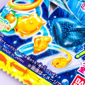 Bandai Fishing Gummy