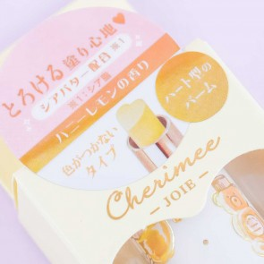 Cherimee Heart-Shaped Scented Lip Cream
