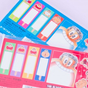 Gari Gari Kun Sticky Notes Set