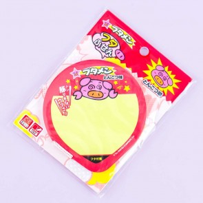 Oyatsu Butamen Ramen Lid Sticky Notes