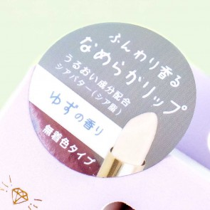 Fluffy Chick Lip Cream - Yuzu