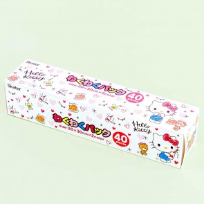 Hello Kitty Food Storage Bag