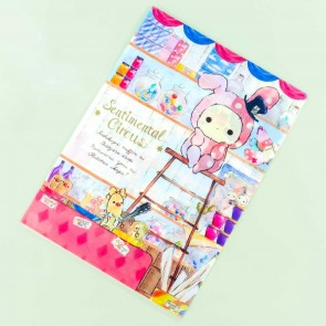 Sentimental Circus Candy Shop A4 File Folder