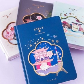 Sakura Hardcover Notebook