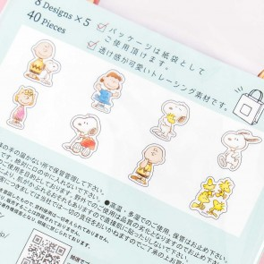 Snoopy & Friends Shopping Bag Sticker Flakes