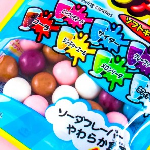 Coris Mysterious Soda Assorted Soft Candy