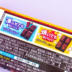 Lotte Crunky Chocolate