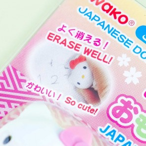 Hello Kitty Kokeshi Doll Eraser Set
