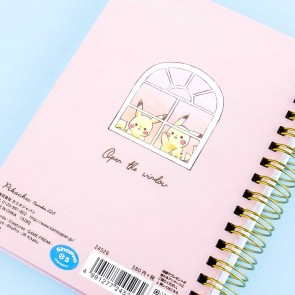 Pikachu Living Room Invasion Spiral Notebook