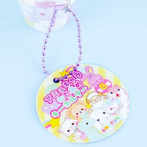 Cotton Candies Cotton Candy Cup Charm