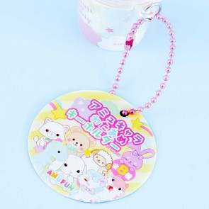 Hitsuji No Wooly Cotton Candy Cup Charm