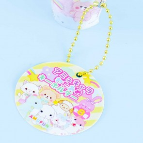 Nuikuma No Chikku Cotton Candy Cup Charm