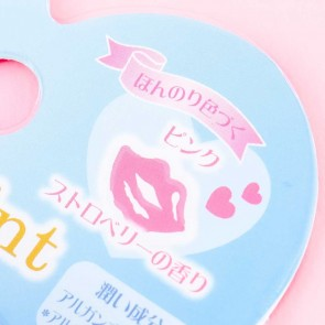 Cinnamoroll Heart Lip Tint - Strawberry