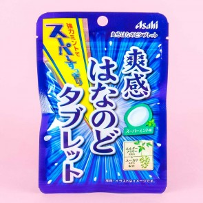 Asahi Refreshing Throat Tablet Candy