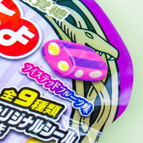 Puccho Twisted Wonderland Chewy Candy