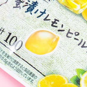 Lotte Adult Fu-Sen No Mi Gummies - Lemon Peel