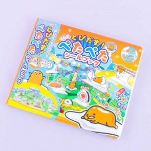 Gudetama Day-Out Sticker Book