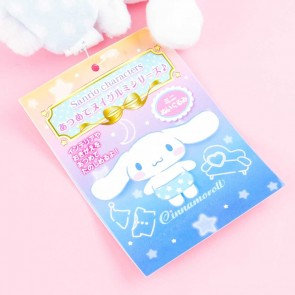 Cinnamoroll Swimsuit Fun Plushie - Mini